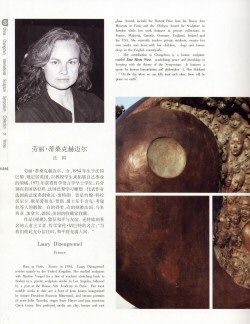 Article in English and in Chinese about Laury Dizengremel's sculpture EAST MEETS WEST - Changchun 2001